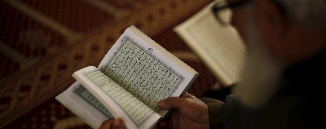 """В Росії вивчення Корану назвали можливою ознакою причетності до """"ІД"""""""