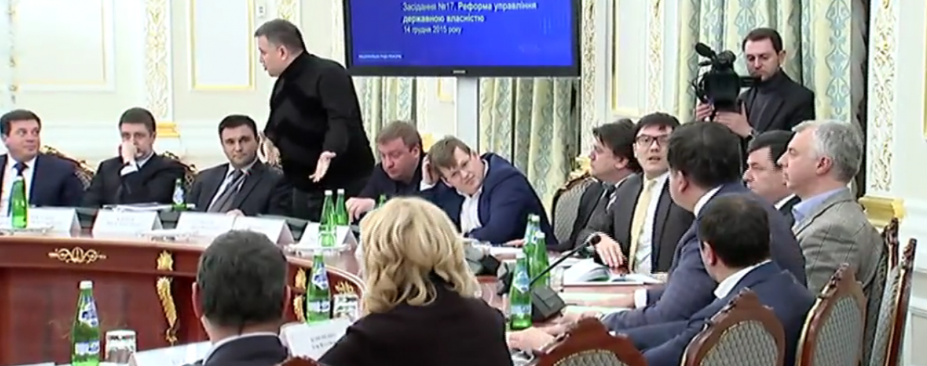 Аваков оприлюднив відео конфлікту з Саакашвілі