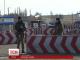 Україна офіційно вводить економічну блокаду Криму