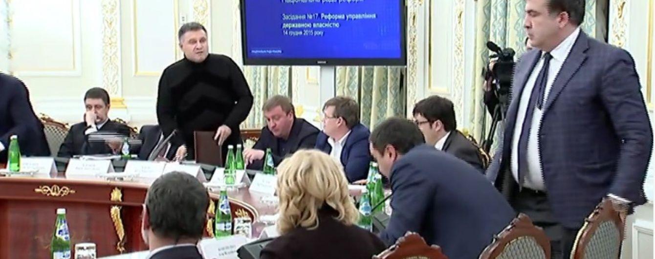 Повне текстове розшифрування скандальної перепалки Авакова і Саакашвілі