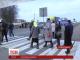 """Близько двох годин був перекритий рух транспорту на автодорозі """"Київ-Одеса"""""""