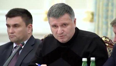 Повне відео конфлікту Арсена Авакова і Міхеіла Саакашвілі