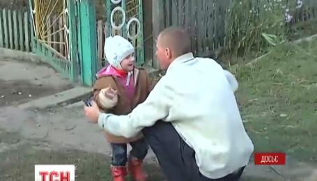 """Как сложилась судьба маленькой Кати, которую нашли на заправке возле автобана """"Киев-Одесса"""""""