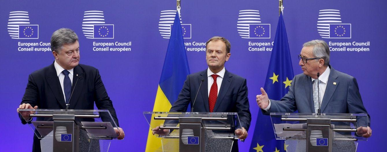 Президент сказав, коли Україна досягне лібералізації візового режиму з ЄС