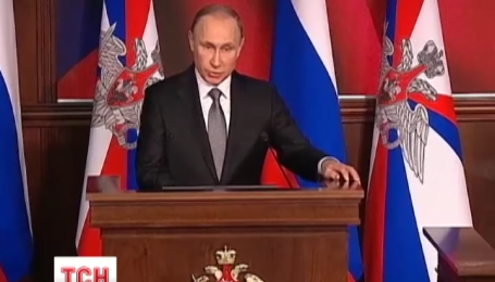 Путін скасував вільну торгівлю з Україною