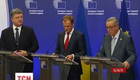 Петро Порошенко зустрівся з керівництвом Євросоюзу в Брюсселі
