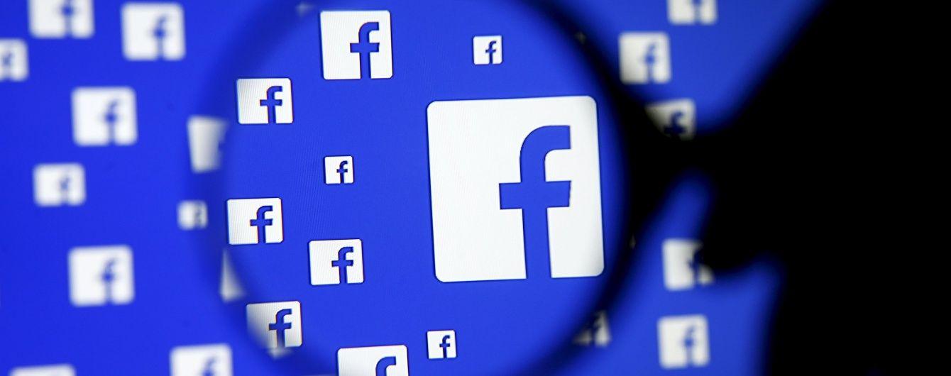 Услід за Apple до відкриття біржі обвалилися акції Facebook