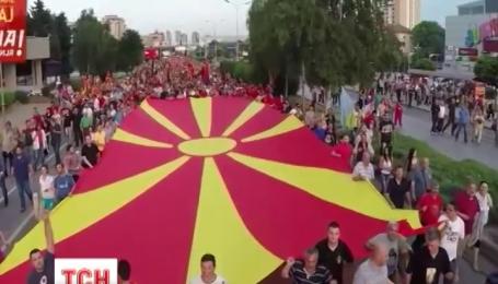 Македонія готова змінити назву, аби налагодити відносини з Грецією