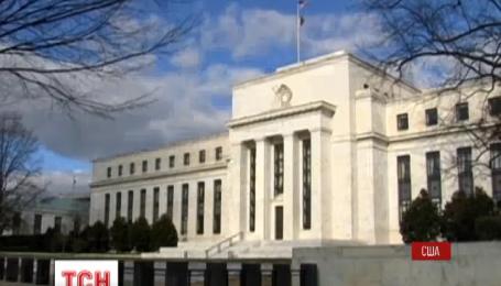 Федеральний резерв США підняв облікову ставку
