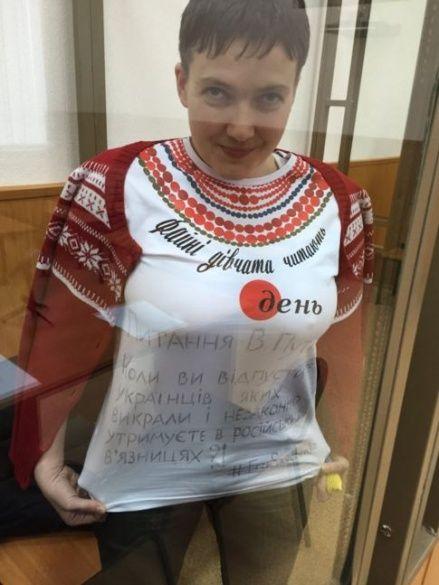 Надія Савченко поставила запитання Путіну