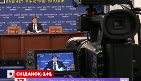 Соцвиплати в Україні наступного року мають зрости на 12,5%
