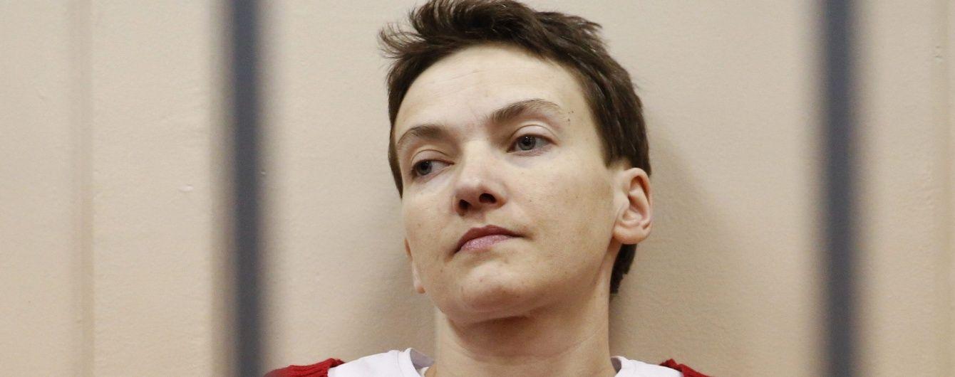 На Савченко чекає додаткове медичне обстеження