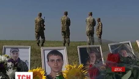 У Павлограді розпочинається суд у справі загибелі десантників на борту ІЛ-76