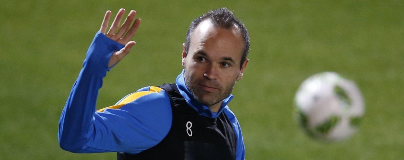 """Капітан """"Барселони"""" спрогнозував перемогу своєї команди на Клубному чемпіонаті світу"""