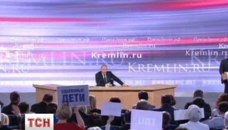 """Путин в грузинском вопросе заговорил о """"плевке в лицо украинского народа"""""""