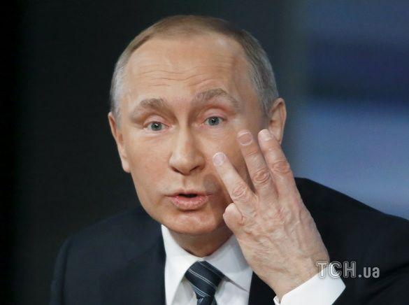 Володимир Путін прес-конференція