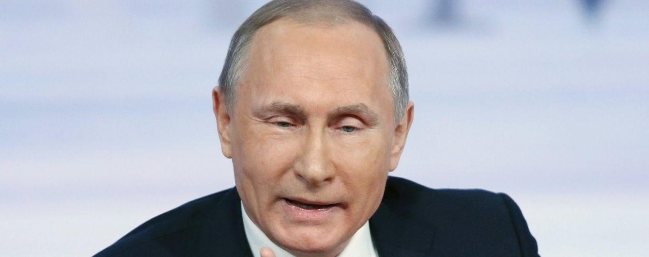 Путін пригрозив Берією анонімним хамам в Інтернеті