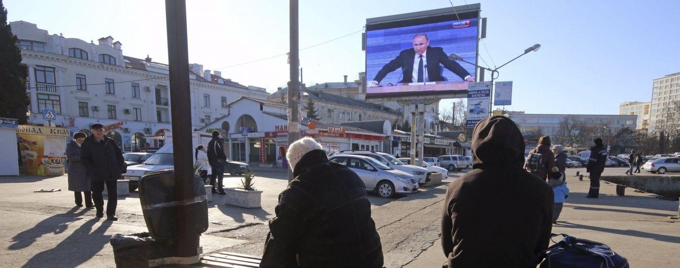 В окупованому Криму звільнилися два псевдоміністри