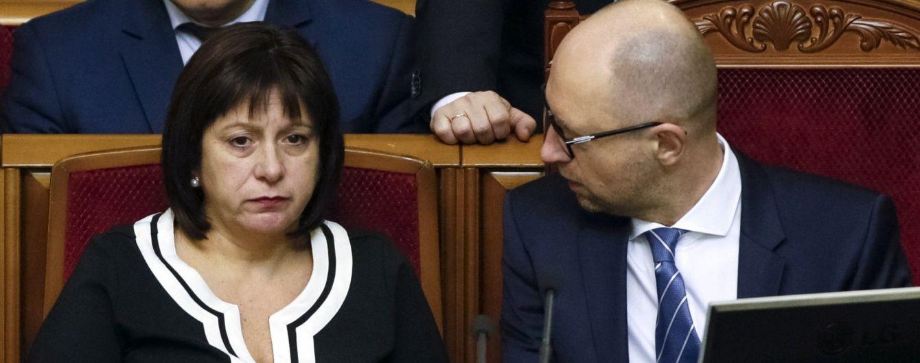 """Рада дозволила уряду ввести """"дзеркальні"""" санкції проти Росії"""