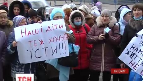 В Житомире медики пикетировали городской совет с требованием выплатить зарплаты