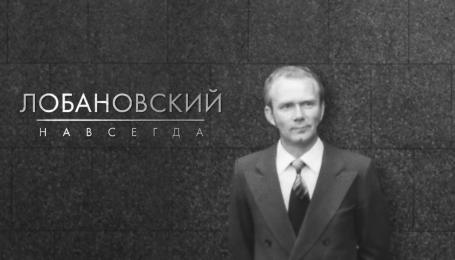 """Эксклюзивные кадры документального фильма """"Лобановский.Навсегда"""""""