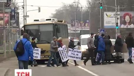 Інвестори, які залишилися без квартир, перекрили міжнародну трасу у місті Буча під Києвом