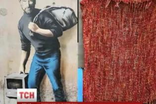 У Франції біженці придумали, як заробляти на графіті Бенксі