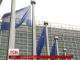 Сьогодні Єврокомісія має оприлюднити звіт щодо безвізового режиму