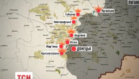Група бойовиків пішла в атаку на позиції сил АТО