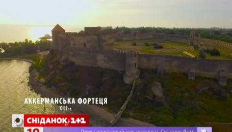 Відеоекскурсія по найкращих замках та фортецях України