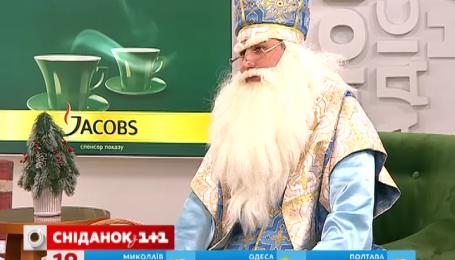 "Святой Николай в студии ""Сніданку"""