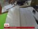 До рук ТСН потрапило відео обшуку архіву сім'ї Януковича