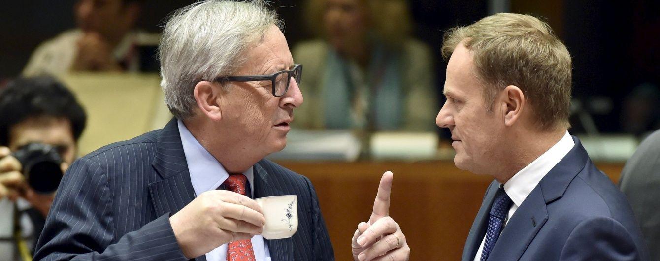 За один крок. Єврокомісія рекомендувала ввести безвізовий режим з Україною