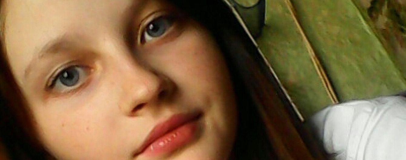 Допоможіть 15-річній Насті впоратися з недугою
