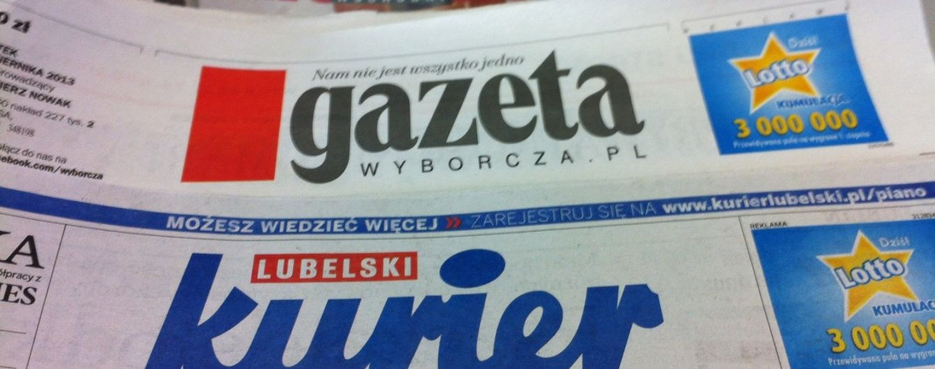 Із Росії вислали журналіста найвідомішої газети Польщі
