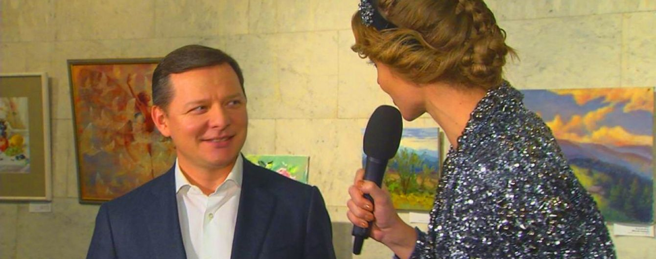 Катерина Осадча показала Олегу Ляшку пародію на нього