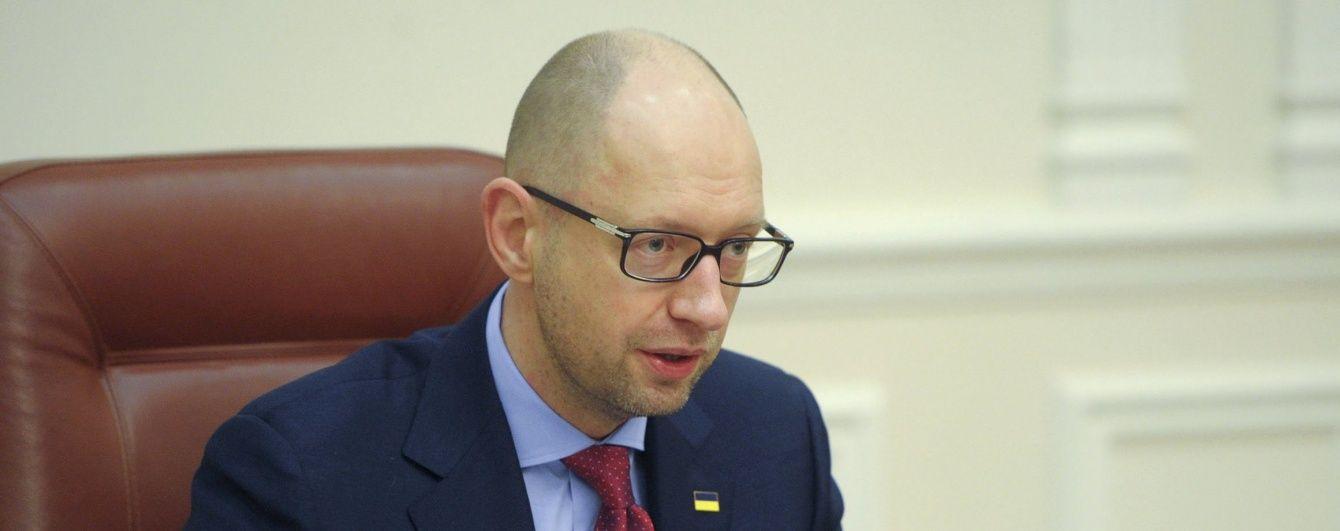 Яценюк ініціює перевірку в Мінекології через підозру у корупції
