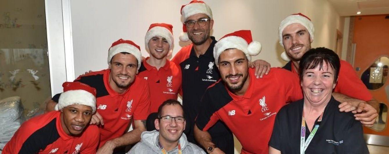 """Гравці """"Ліверпуля"""" і Клопп заспівали різдвяні пісні з пацієнтами дитячої клініки"""