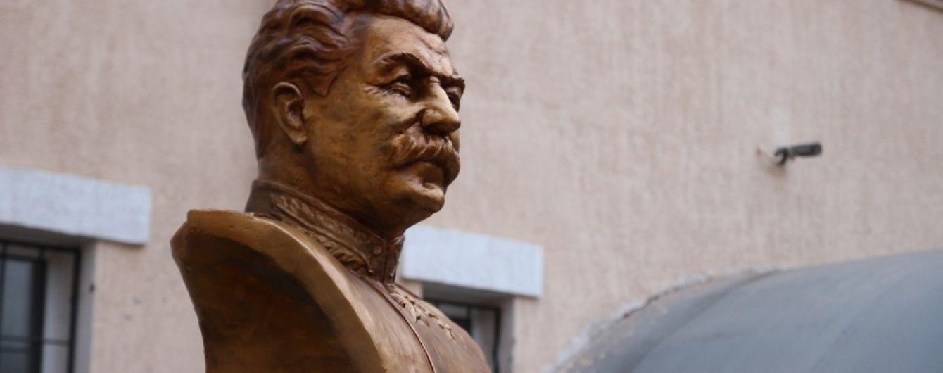 """Кожен третій українець вважає Сталіна """"мудрим керівником"""" - опитування"""