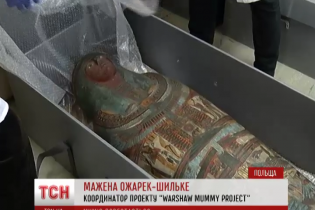 Польські вчені взялися за велике дослідження єгипетських мумій, щоб краще зрозуміти рак