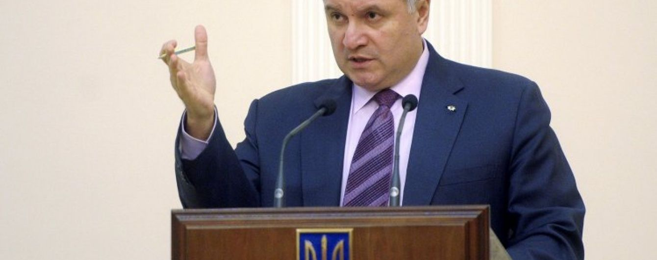 """Аваков відправить велику кількість """"лайна"""" про Саакашвілі до Антикорупційного бюро"""