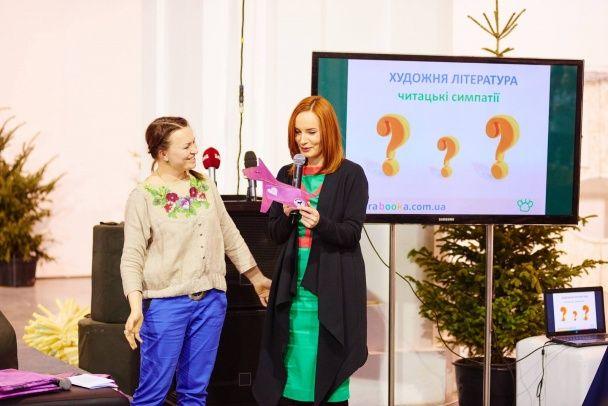 Ведуча ТСН Юлія Бориско розповіла, що читають її діти