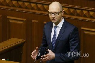 Чернівецькі депутати вимагають відставки Яценюка