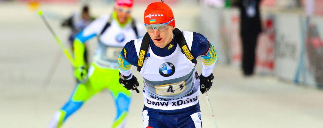 Украинский биатлонист попал в двадцатку сильнейших в гонке преследования на Кубке мира