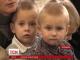 Дитячий реабілітаційний центр на Харківщині ліквідують через брак фінансування