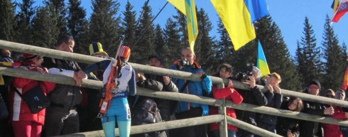 Збірна України назвала склад на мас-старти з біатлону в Поклюці