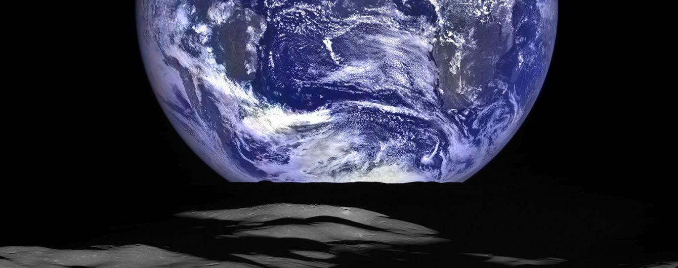 NASA показало вражаюче фото велетенської Землі, зроблене з Місяця
