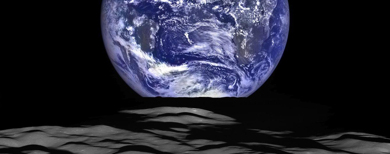 Китай запустил спутник дистанционного зондирования планеты