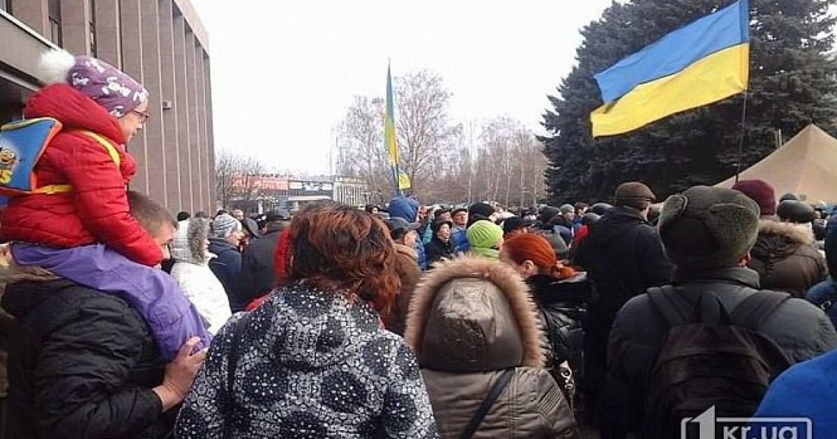 Учасники віча у Кривому Розі готуються їхати до Києва домагатися перевиборів мера