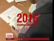 Безвізовий режим для українців може запрацювати влітку або на початку осені наступного року